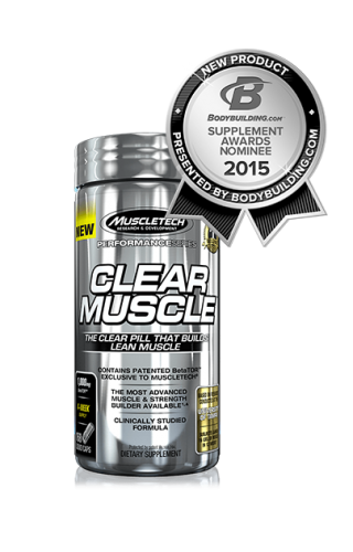 CLEAR MUSCLE 84 SERVINGS